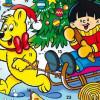 Hrajte s námi o vánoční cukrovinky HARIBO!
