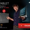 Odštartujte školský rok s Yoga Tabletom od Lenovo!